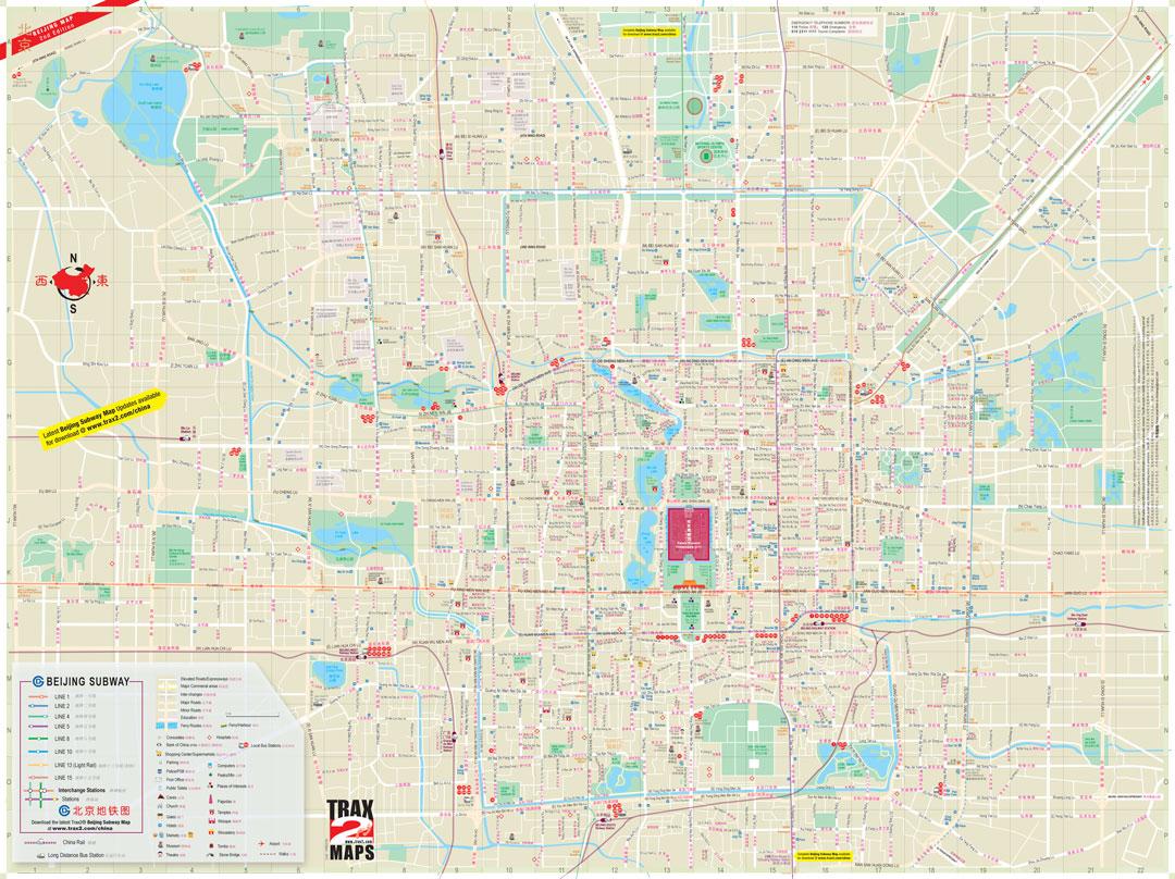 Beijing City Subway Map.Beijing City Map Map Of Beijing