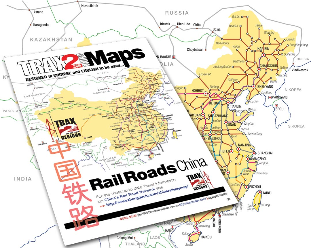 This China Railway Map is a better China rail map of China