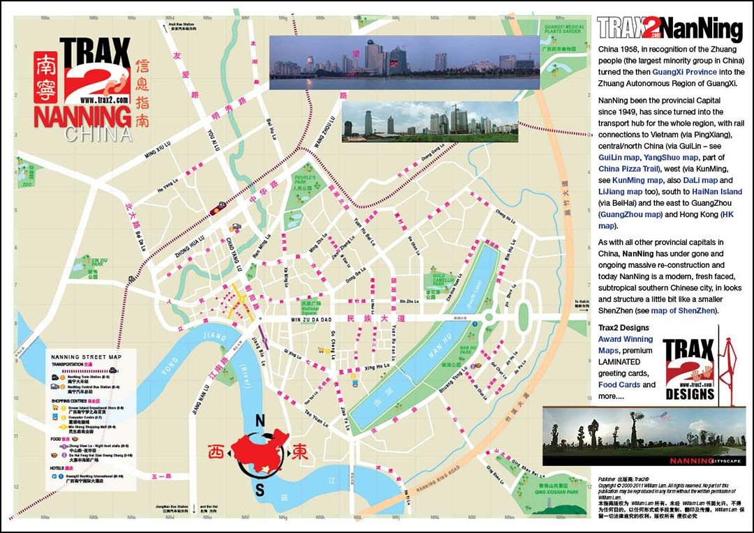 Trax2 Nanning City Tourist Guide with Map of Nanning Capital of GuangXi